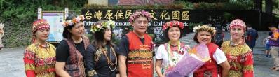 原住民族文化發展中心